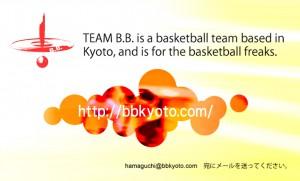 【Team B.B.】バスケットボールfrom京都