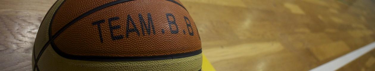 京都でバスケットボールをしたい方へ